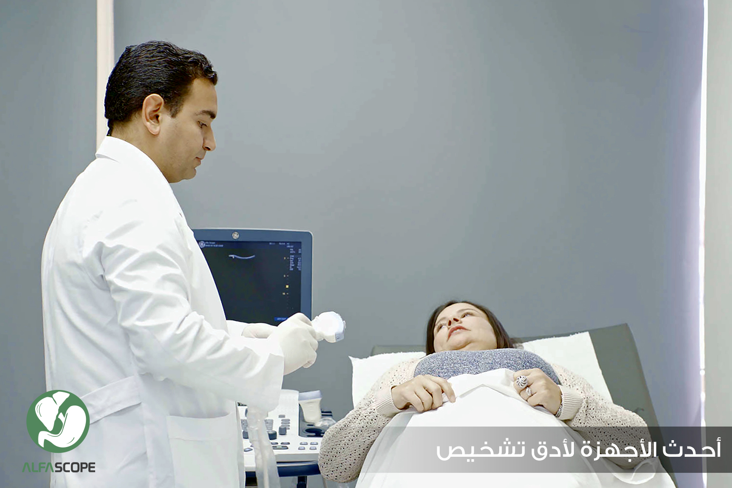 Alfa Scope Medical Center